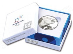 Korea 2016 Pyeong Chang 2018 Winter Olympic Silver Coin - Speed Skating (4)