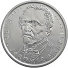Karel Jaromír Erben BK