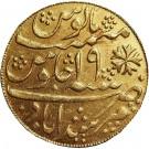 1/2 Mohur O. J. Shah Alam II.